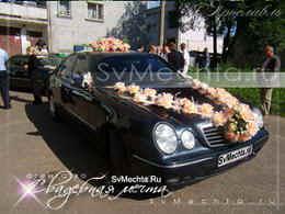 Хотите украшение свадебных машин в