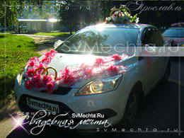 Прокат машин на свадьбу в ярославле
